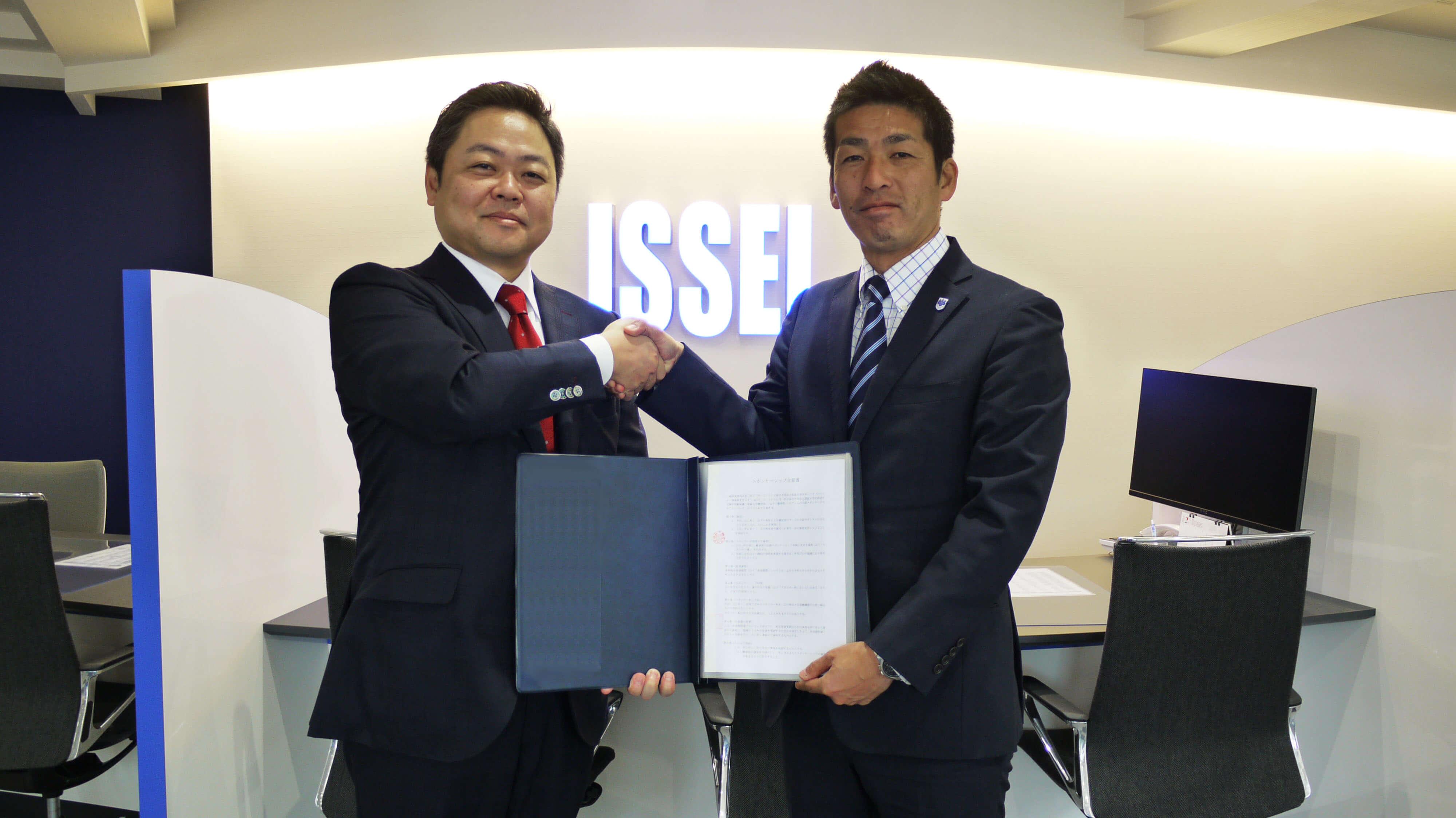 筑波大学蹴球部とスポンサーシップを締結