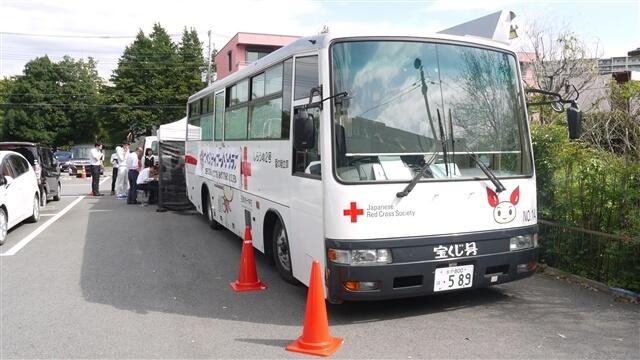 献血のご報告