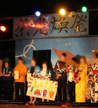 筑波大学「やどかり祭」に協賛いたしました