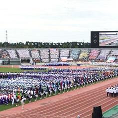 いきいき茨城ゆめ国体 開会式