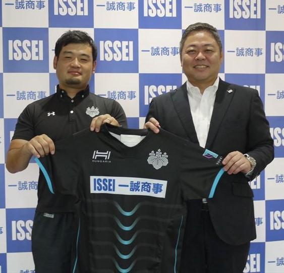 新ユニフォームスポンサーロゴ入り贈呈式~筑波大学ラグビー部