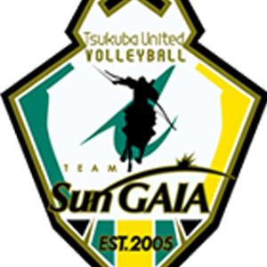 スポーツ支援「つくばユナイテッドSun GAIA」!!