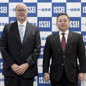 筑波大学バスケットボール部とスポンサーシップを締結