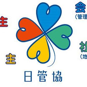 公益社団法人日本賃貸住宅管理協会より表彰