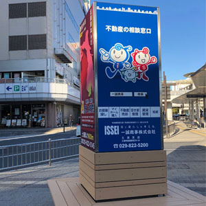 土浦駅前西口広場にタワーベンチ広告看板を設置しました。